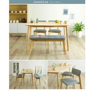 ダイニングテーブルセット ダイニングセット 4人 4点セット ベンチ ダイニング4点セット Cocotte(ココット) 3色対応 :1088061:家具通販のメーベル - 通販 - Yahoo!ショッピング