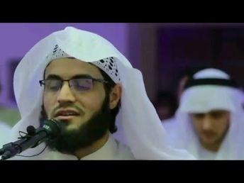 List of attractive rahman surah full ideas and photos | Thpix