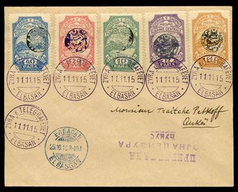 """Albania Essad Post - 1915 (11 Nov) cover from Elbasan to Qukes, franked with 2pa, 5pa, 10pa, 20pa and 40pa, tied by violet """"Zura e Telegrafevet"""" cds, with bilingual Serbian/English (29 Oct 15) pmk alongside (note the difference between Julian and Gregorian calendars), three-line censor handstamp and Bukus arrival cds on back"""