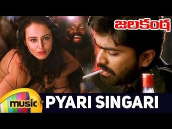 Rajinikanth Basha Telugu Movie Video Songs | Ra Ra Ramayya
