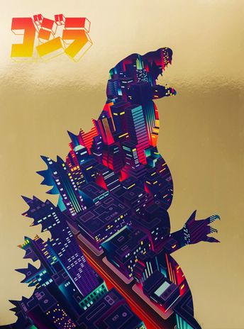Godzilla Art Collection