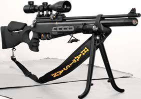 Hatsan BullBoss | Bullpup PCP Air Rifle