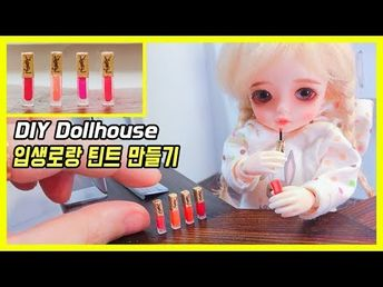 [Beauty studio#6] DIY Miniature YSL Tint Tutorial -Lea Miniature