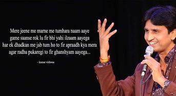 List of attitude urdu shayari image results | Pikosy