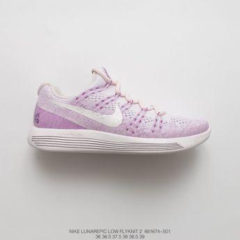 fa825ff1fbaf8 Fsr Nike Lunarepic Low Flyknit 2 Epic Breathable Low Second Generation Set  Jogging Shoes