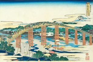 "Ukiyoe woodblock print by Hokusai Katsushika, ""Yahagi Bridge at Okazaki on the Tokaido Road"" from series Rare Views of Famous Japanese Bridges Visit japan-marche.com for traditional and designed Japanese products. Also perfect for gifts / presents!"