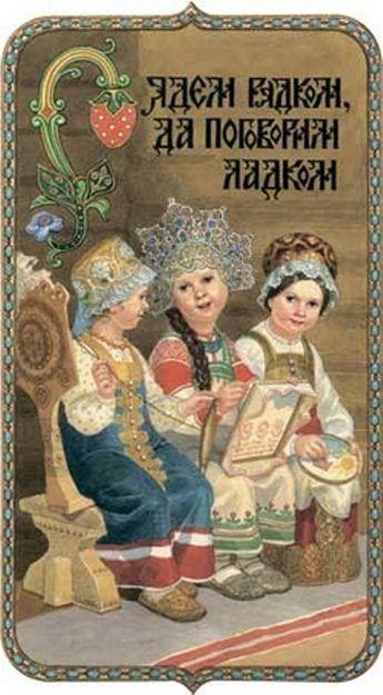 Коллекция картинок: «Азбука в пословицах»_Художник Сергей Ефошкин