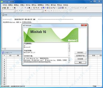minitab 16 crack version free download