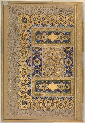A manuscript often opened with an 'unwan, a sumptuous double-page composition framing columns of text. To begin this imperial album, text from a treatise on calligraphy by Mir 'Ali, the celebrated penman of the early sixteenth-century Timurid court of Herat, was pasted onto a folio and decorated with several borders of lavish illumination