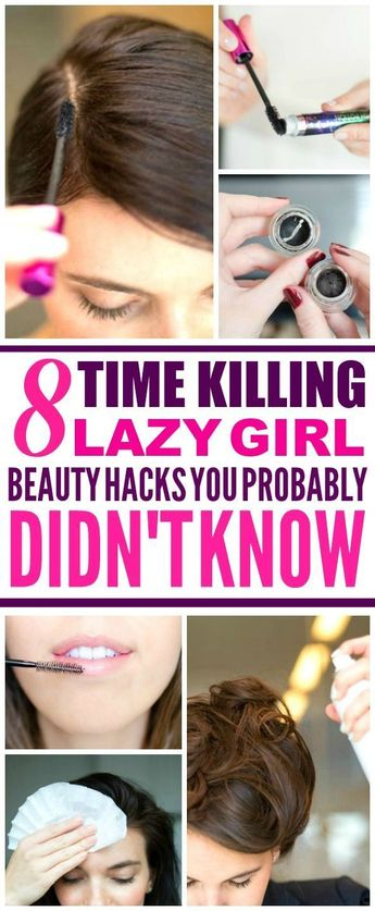 These 8 Lazy Girl Beauty Hacks are THE BEST! I'm so happy I found these AWESOME tips! Now I have a great way to save time on busy mornings! Definitely pinning! #BeautyHacksFace