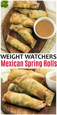 Weight Watchers Mexican Spring Rolls are a tasty and low point snack or appetizer that will please any crowd. #mexicanrecipes #springrolls #weightwatchers