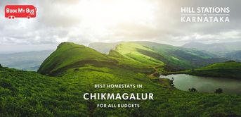 Best Homestays in Chikmagalur for all budgets. #karnataka #homestay #bookmybus #nature