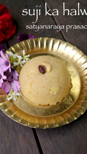 Suji ka halwa recipe | sooji halwa for satyanarayan pooja | sheera