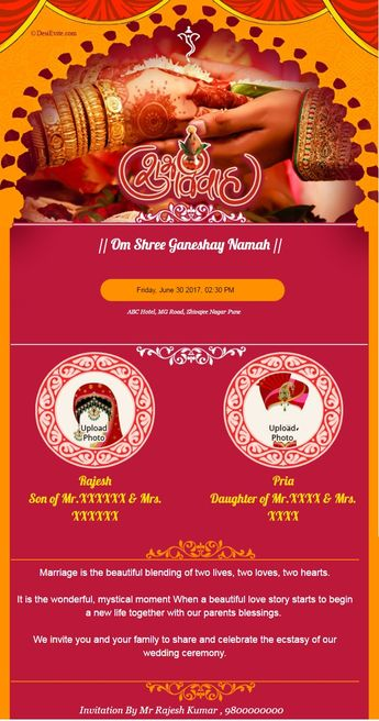 Create and Download a Indian wedding invitation card instantly. You can add Wedding Date,