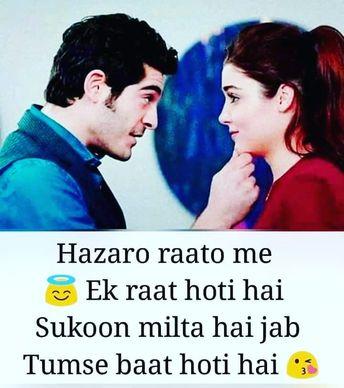 Recently shared hayat and murat quotes in urdu ideas & hayat