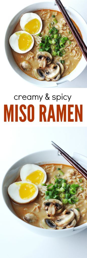 Easy & Quick Creamy Spicy Miso Ramen