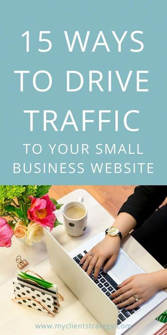 Need more website traffic? How can you cost-effectively drive traffic to your website? I believe it's a combination of good SEO, a solid content marketing strategy and a combination of paid and organic promotion. Here's a list of 15 ways you can drive traffic to your small business website. #blogging #smallbusinessmarketing #entrepreneur