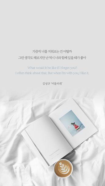 Love Scenario by iKON Lyrics wallpaper