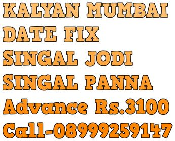 satta matka numbers tips today Ideas and Images | Pikef