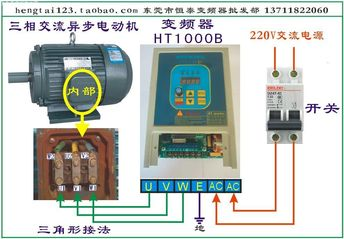 VFD Used frequency converter inverter 7A  HT1000B 220V 1.5KW drive 380V AC Motor Free Shipping