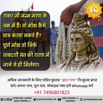 lord shiva quotes Ideas and Images | Pikef