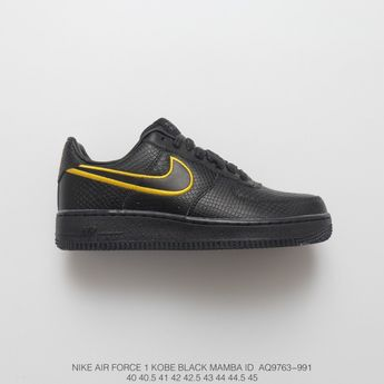 finest selection 58d84 4c887 Fsr Afi Kobe Retired Official Limited Edition Commemorative Edition Black  Mamba Bright Black Python Leather Pattern