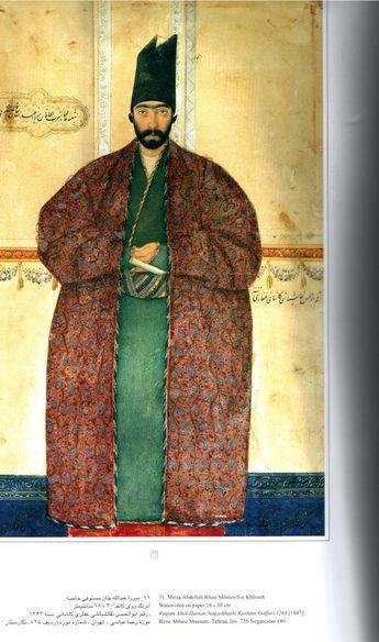Sani-ol-Molk-Mirza Abdollah Mostofi Khasseh