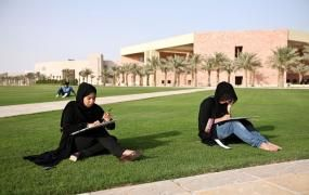 """Exploring What Makes Qatar The """"Education City"""""""