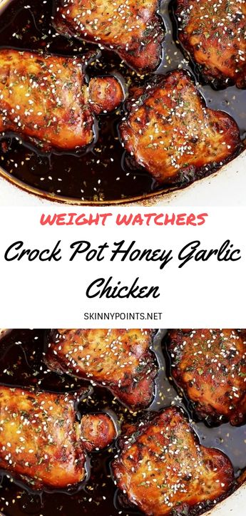 Crock Pot Honey Garlic Chicken - #weightwatchers #weight_watchers #Chicken #CrockPot #recipes #smartpoints #garlic