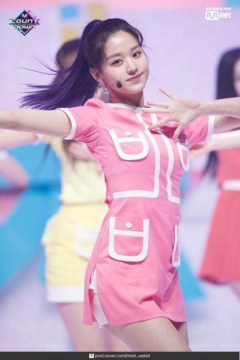 Recently shared izone wonyoung body ideas & izone wonyoung