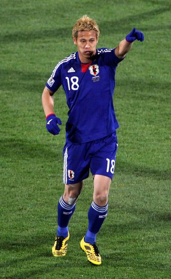 Keisuke Honda Photos Photos: Denmark v Japan: Group E - 2010 FIFA World Cup