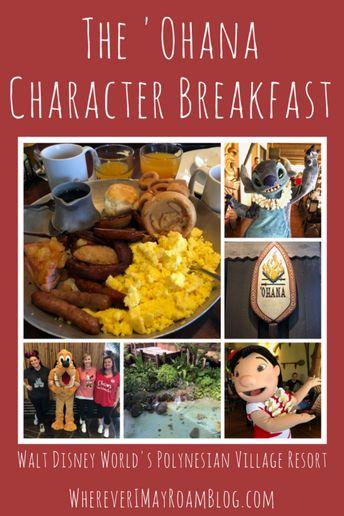 Walt Disney World's 'Ohana Character Breakfast featuring Stitch, Lilo, Mickey, and Pluto. #waltdisneyworld #wdw #disney #disneyparks