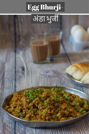Anda Bhurji (Indian Scrambled Egg)
