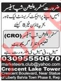 Date Posted: 02 September, 2019 Category: Private Newspaper:Jang Jobs CV / Resume: Upload CV to Apply Job Education: Intermediate | Bachelor Vacancy Location: Rawalpindi, Punjab, Pakistan Organization: Crescent Lake Tower Job  Industry: Human Resource Jobs Job Type: Full Time Last Date: 02 March, 2020