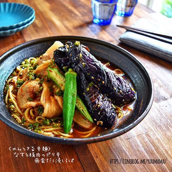 【やみつき旨辛麺レシピ】なすと豚肉のピリ辛南蛮だし浸しそば   ゆーママ(松本有美) オフィシャルブログ Powered by Ameba