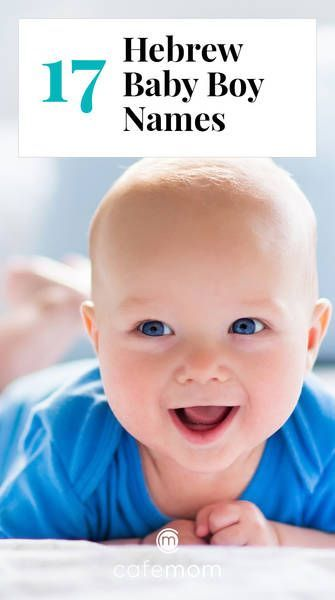 Check out the most charming Hebrew baby names for boys at CafeMom.com. These names are actually more common than one might expect. #babynames