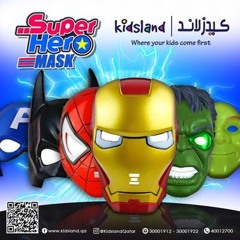 Super hero mask 💫 . للطلب والاستفسار واتس اب : 30001912/30001922  ومن الموقع  www.eland.qa خدمة التوصيل متوفرة في دولة قطر . #qatar #qataria #qatarishopping #doha #kidslandqatar #kidsfashion #bsquaremall #kidswear #kidspajamas #qatarinstagram #qatari #bsquaremallqatar #qatar #doha #clothes #costumes #dresses #mask #accessories #shoes #toys #girls #boys #babies #ironman #spiderman #batman #captainamerica #shrek #hulk