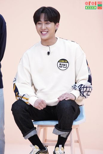 changbin abs stray kids Ideas and Images | Pikef