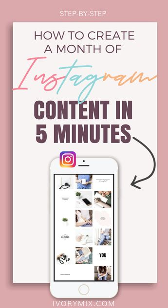 How to create a colorful month of Instagram content (in 5 minutes!)