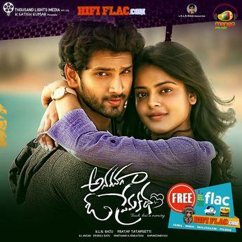 Neeya 2 (2019)-Tamil-DIGITALRip-FLAC
