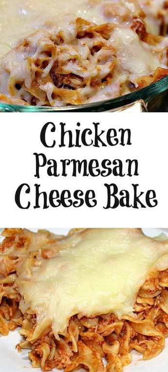 This Chicken Parmesan Cheese Bake Casserole is perfect for the whole family!!  Throw together pasta, sauce, chicken, and cheese for a weeknight dinner! #casserole #chicken #chickenparmesan