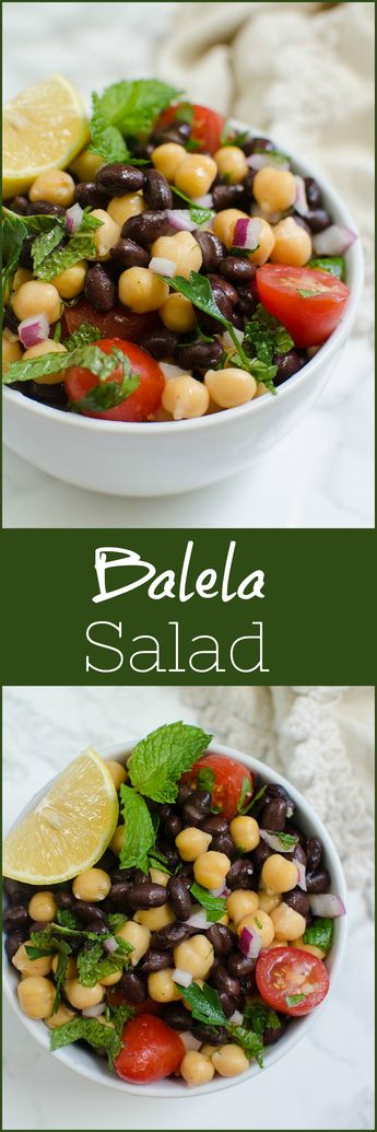 Balela Salad - Trader Joe's copycat recipe! Middle Eastern bean salad with veggies, fresh herbs, and a light citrus dressing. So easy, so delicious, and perfect for meal prep!