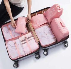 Travel Cube™ Travel Organizer Bags (7pcs/set)