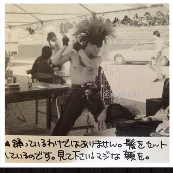 #toshi #toshl #toshlove #toshimitsudeyama #vocalist #xjapan #tbt #cool