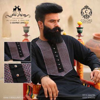 0fdf0f6f3c Recently shared pakistani men kurta design ideas & pakistani men ...