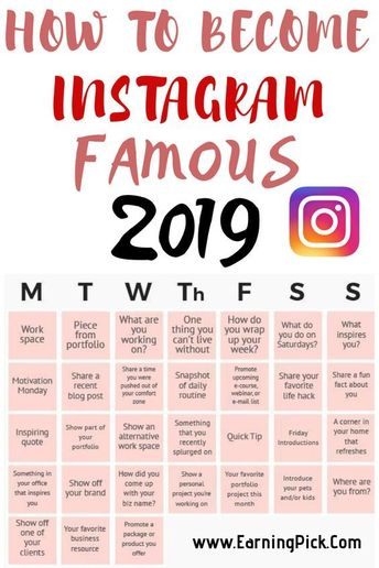 How to become instagram famous 2019