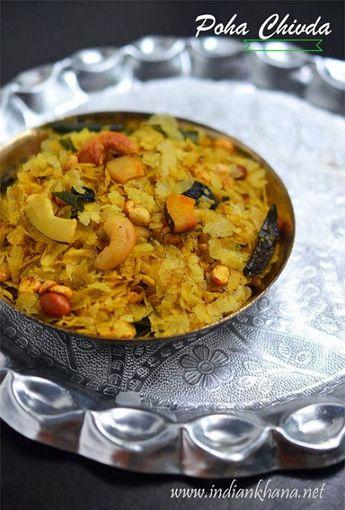 Chivda or Poha Chivda, Chiwda Namkeen is healthy snack for Diwali or tea time. How to make poha chivda. Easy Diwali Snacks Recipes.