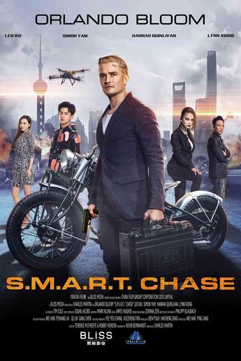 S.M.A.R.T Chase