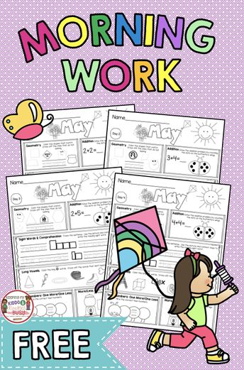 FREE morning work for kindergarten and first grade - end of the school year pre-k - transitional kindergarten - math - teen numbers - sight words - word families and CVC word and more - try end of the school year review FREEBIES #kindergarten #endoftheyear #kindergartenmath #kindergartenreading
