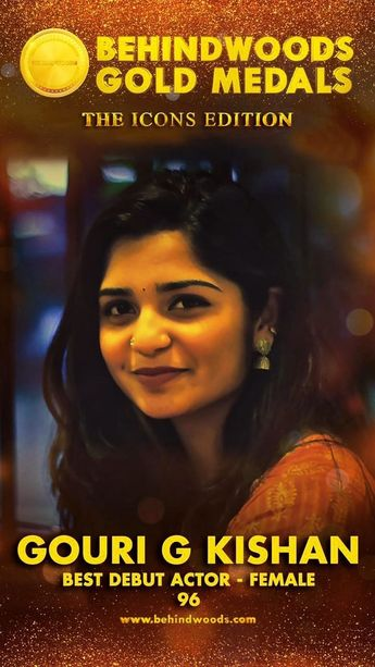 12a17d22 96 Actress Gouri G Kishan (Janu) Cute Unseen And Rare HD Ph